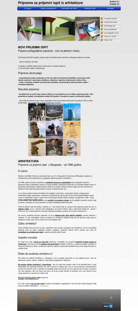 Naslovna strana sajta Škola arhitekture