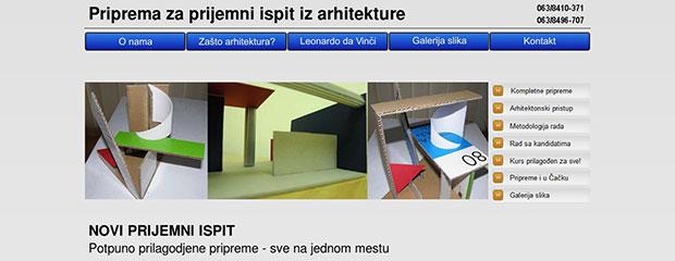 Škola arhitekture