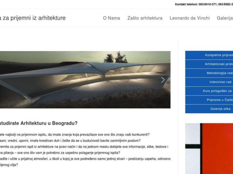 Škola arhitekture u WordPressu
